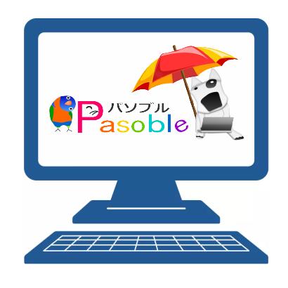 www.pasoble.jp